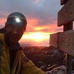 Mountainbike expedition Mount Kenya